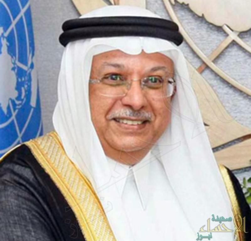 رسالة عاجلة من المملكة لمجلس الأمن حول الضربات الجوية الأخيرة في محافظة صعدة اليمنية