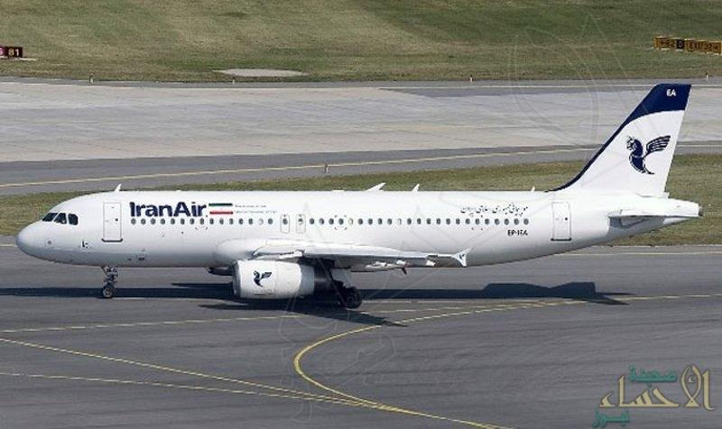 شح العملات الأجنبية يهدد بغلق شركات الطيران الإيرانية
