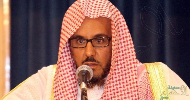 """تعرّف على خطيب """"عرفة"""" لهذا العام.. هنا سيرة حسين آل الشيخ"""
