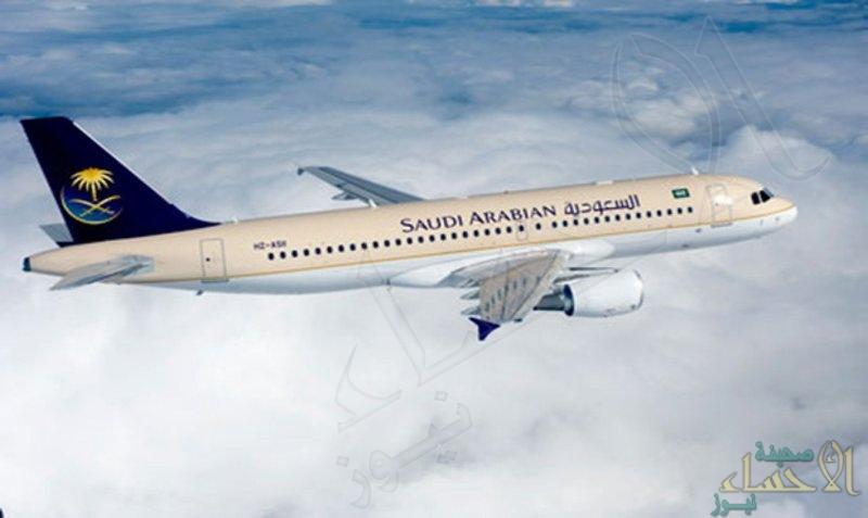 إليكم التفاصيل .. المملكة تقرر تعليق الرحلات الجوية الدولية لمدة أسبوعين اعتبارًا من يوم غد الأحد