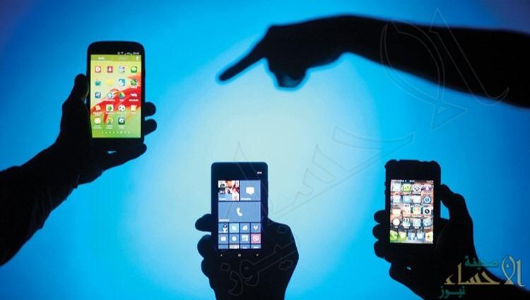 الإمارات تلزم المصنعين بتوفير خاصية الإنذار المبكر في الهواتف المتحركة