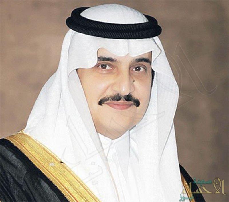 جائزة الشيخ عيسى بن علي آل خليفة تُكرم الأمير محمد بن فهد في سبتمبر المقبل