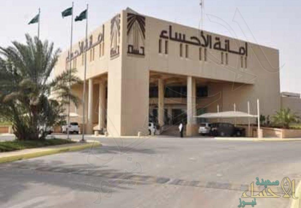 """""""أمين الأحساء"""" يكلف """"روان العبدالقادر"""" مديرةً لإدارة العمليات """"940"""""""