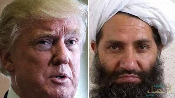 """طالبان تعلن استعدادها للتفاوض مع أميركا """"لإنهاء الحرب"""""""