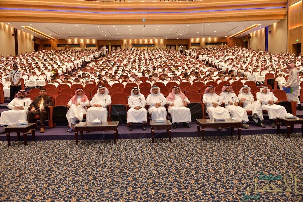 بالصور.. جامعة الملك فيصل تطلق برنامج التهيئة للطلاب المستجدين