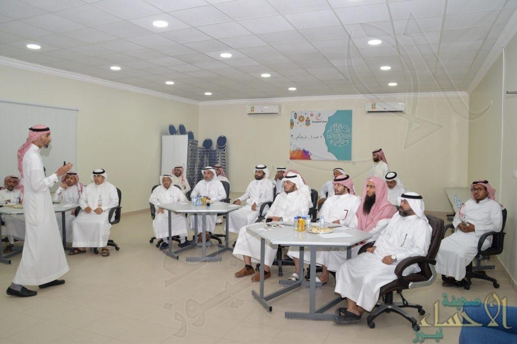 """تهيئة وتدريب 20 موظف في مراكز """"بر الأحساء"""" لـ""""مشروع الأضاحي"""""""