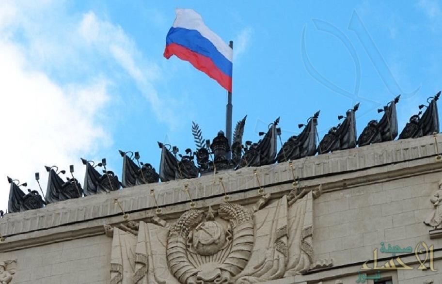 """روسيا تدعم """"الحقوق السيادية"""" للسعودية"""