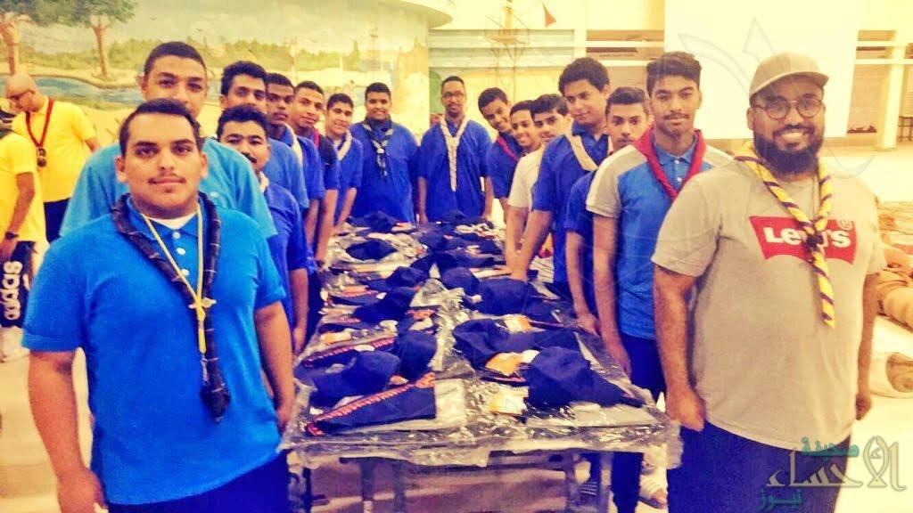 """48 كشافا من """"تعليم الأحساء"""" يشاركون في خدمة ضيوف الرحمن هذا العام"""