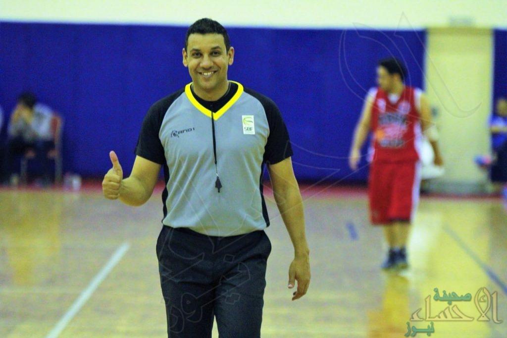 """في إنجاز أحسائي جديد… الدولي""""السليم"""" أول حكام الخليج بـ""""بطولة آسيا لكرة السلة"""