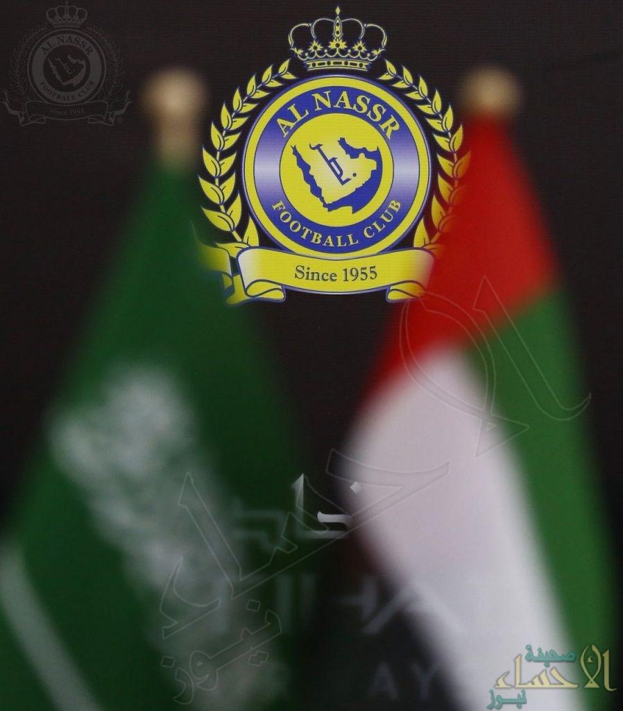 """بالصور… """"النصر"""" السعودي يحلق مع """"الاتحاد للطيران"""" بـ200 مليون ريال"""