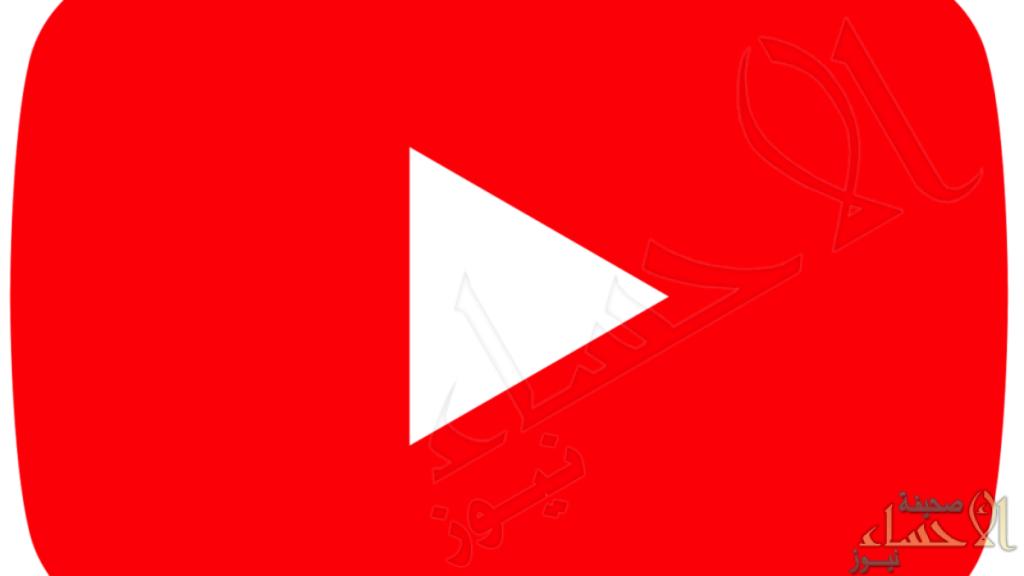 """لأول مرة.. """"يوتيوب"""" تخوض غمار المسلسلات الإسبانية"""