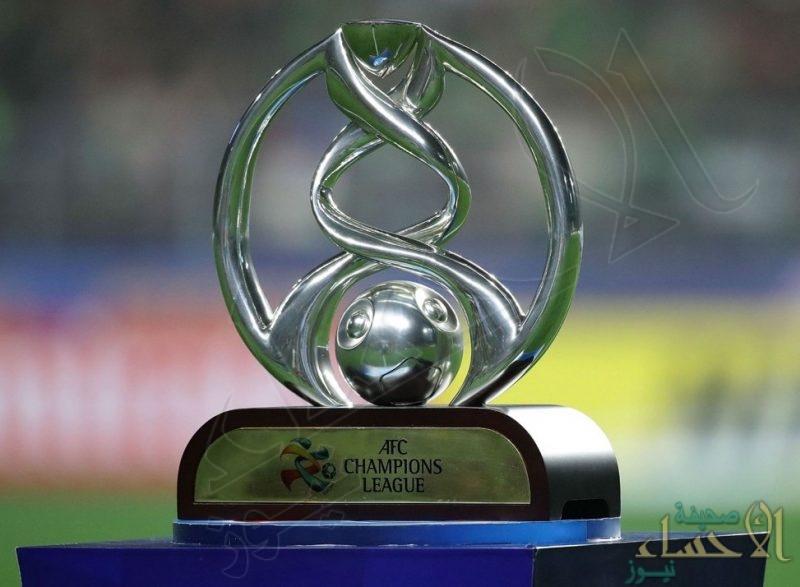 """""""الاتحاد الآسيوي"""" يدرس زيادة عدد """"اللاعبين الأجانب"""" في دوري أبطال آسيا"""