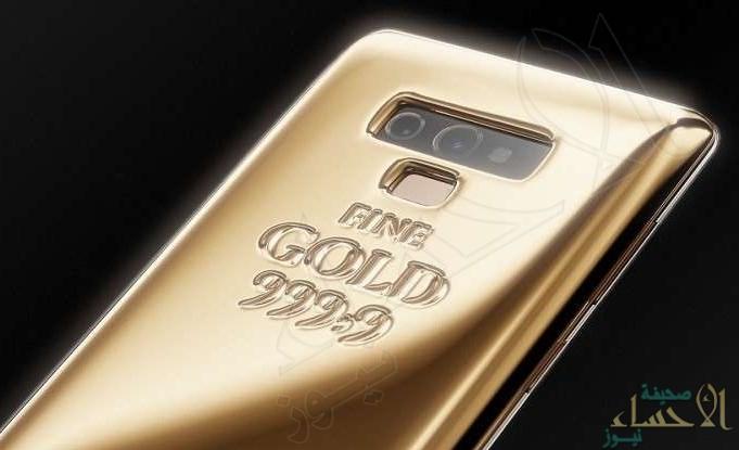 هاتفاً بكيلو جرام من الذهب!