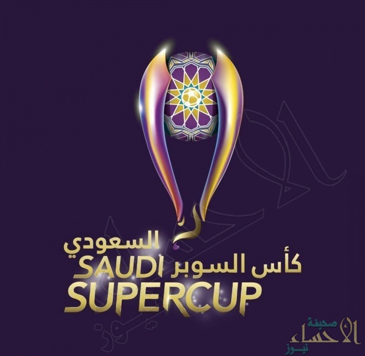 """ksa sports"" تنقل كامل مباريات الكرة السعودية.. والبداية السوبر"