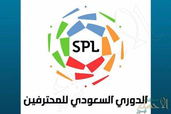 """استمرار مسابقة الدوري السعودي في """"FIFA19"""""""