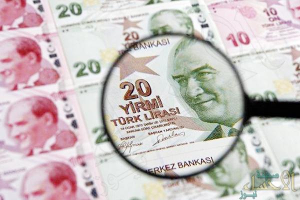 """""""التضخم التركي"""" يصل لأعلى مستوياته منذ 15 عاماً .. والليرة تواصل السقوط"""