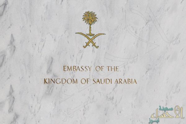 """القنصلية في هونج كونج تحذر السعوديين من إعصار """"مانجخوت"""""""