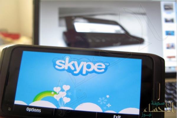 """مايكروسوفت تعلن عن إصدار جديد من """"سكايب"""""""