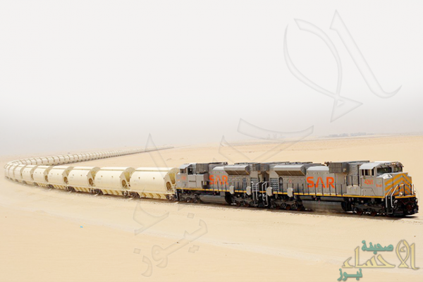 """قطارات """"سار"""" تحقق رقمًا قياسيًا بنقل 461 طن فوسفات"""