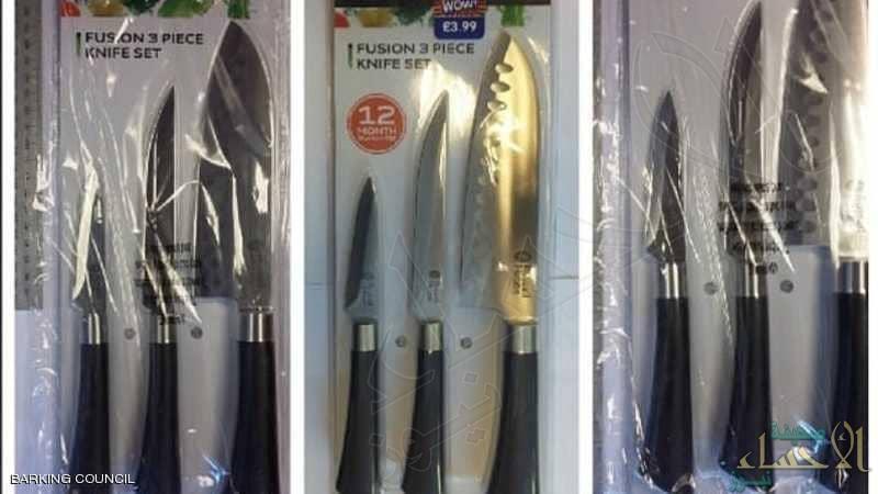 """""""جريمة السكاكين"""" تكلّف متجراً عالمياً 627 ألف دولار"""