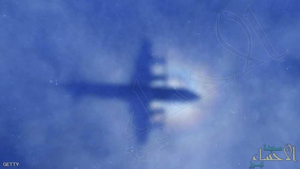 """ناشيونال جيوغرافيك """"تحل لغز"""" الطائرة الماليزية"""