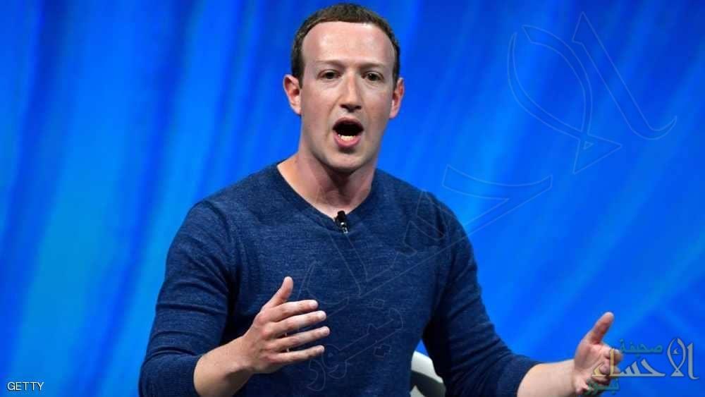 هاكر يتحدى مؤسس فيسبوك في بث مباشر.. فهل يفعلها؟