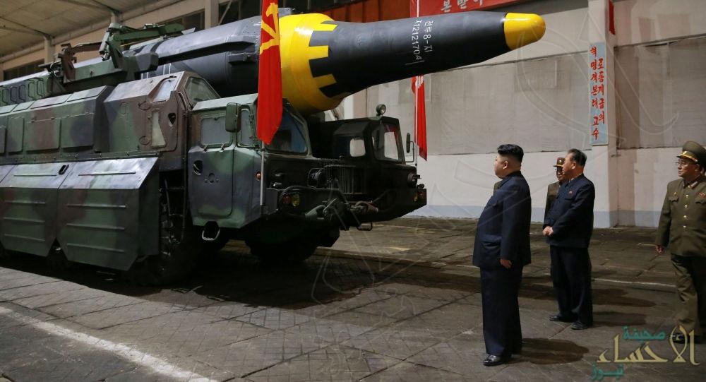 الولايات المتحدة تحدد موعد نزع النووي الكوري