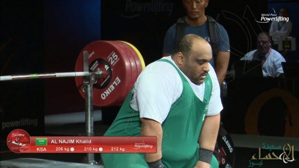 """الرباع """"خالد الناجم"""" يحل خامساً في البطولة الآسيوية محققاً أعلى رقم سعودي"""