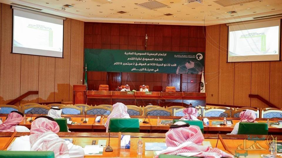 """الاتحاد السعودي يكشف وضع """"المسابقات"""" خلال كأس آسيا 2019"""