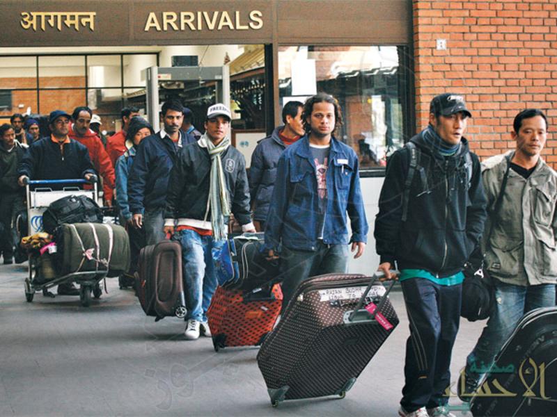 نيبال ترفع الحد الأدنى لرواتب عمالتها في السعودية إلى 1300 ريال