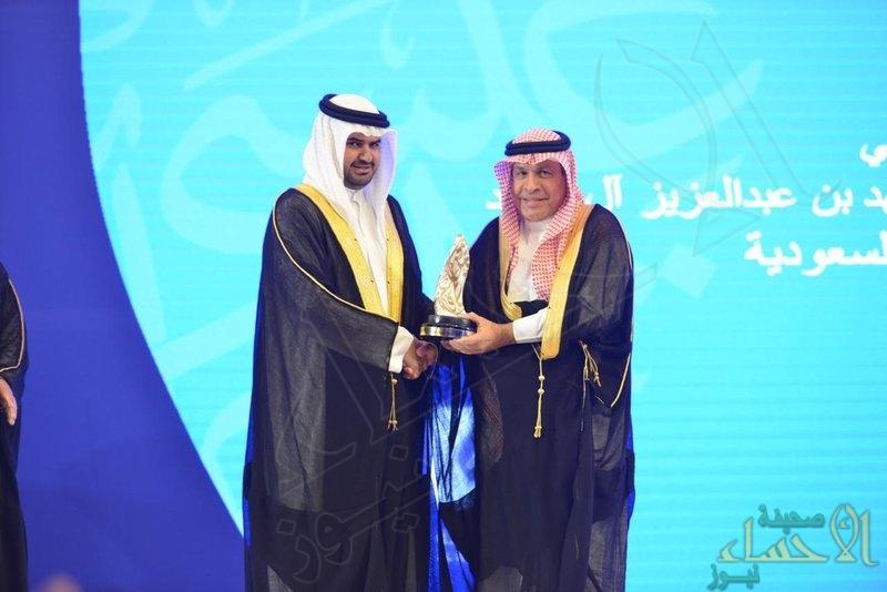 """تكريم """"محمد بن فهد"""" رائدًا للعمل التطوعي بجائزة عيسى بن علي بالبحرين"""
