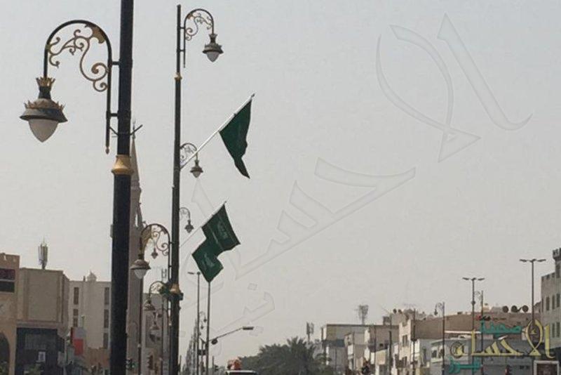 """24 موقعاً بالمنطقة الشرقية يحتضن احتفالات """"اليوم الوطني 88"""""""