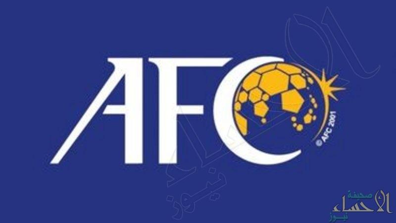 الآسيوي يقرر استخدام تقنية الفيديو المساعد في كأس آسيا 2019
