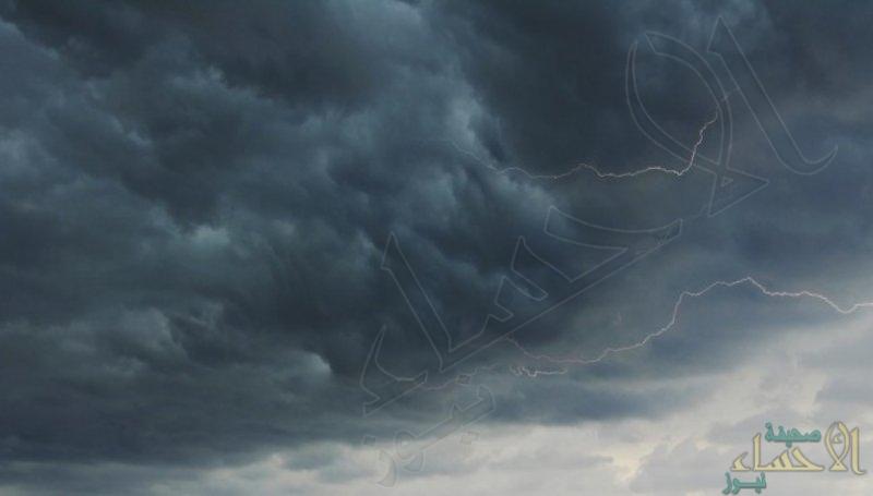 أمطار رعدية وسماء غائمة ورياح مغبرة .. هنا تفاصيل طقس الأحد