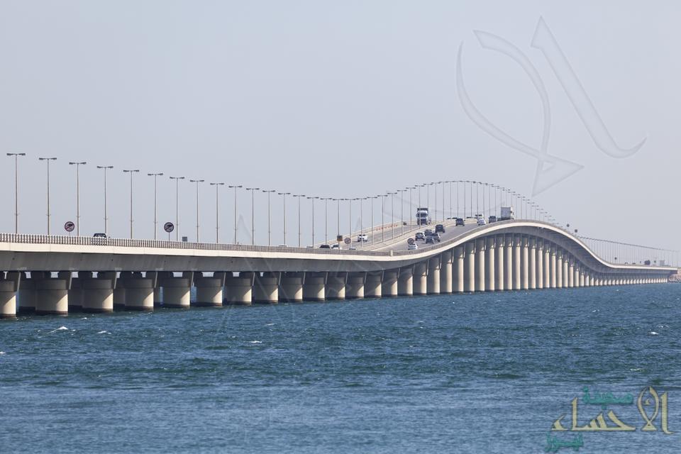 الكشف عن موعد تنفيذ الجسر الجديد بين السعودية والبحرين