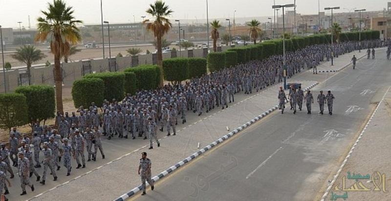 إليك تفاصيل الوظائف بمدينة الملك عبدالعزيز العسكرية