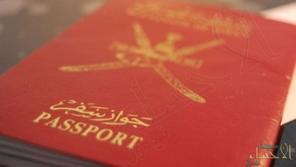 إيران تلغي تأشيرة الدخول لمواطني سلطنة عمان