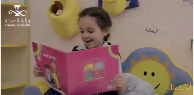 """بالفيديو.. """"الصحة"""" توجه الآباء بفحص نظر أبنائهم قبل الدراسة"""