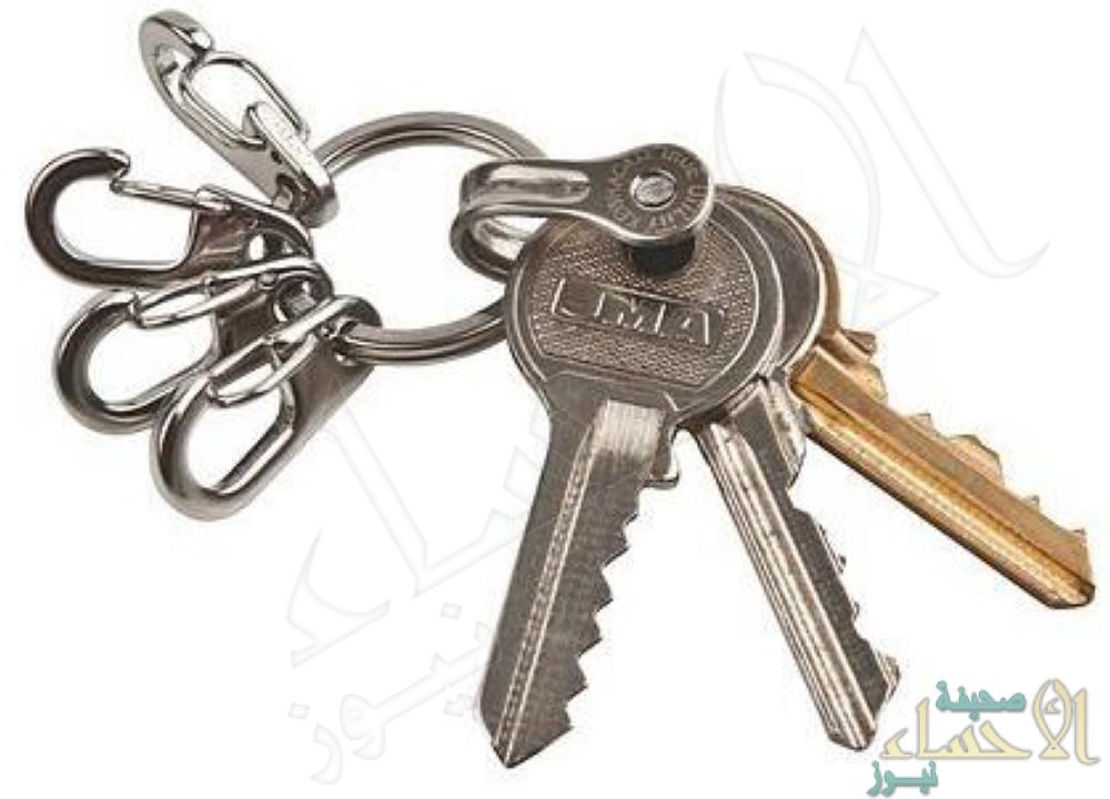 """""""سلسلة مفاتيح"""" تثير الرعب في قصر بكنغهام !!"""