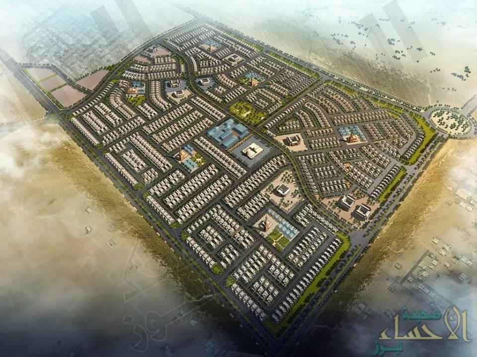 """في الأحساء.. اعتماد """"مخطط سكني"""" ضخم بأكثر من مليون و400 ألف متر مربع"""
