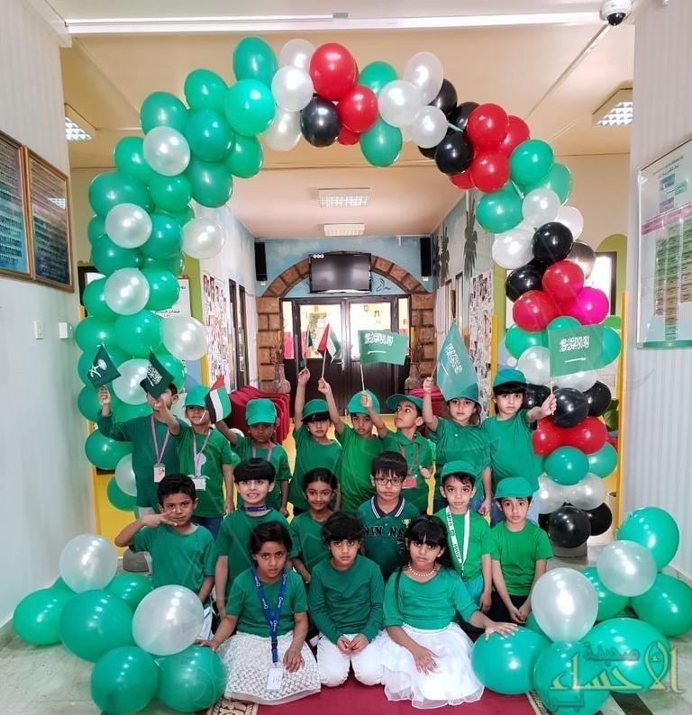 مدارس الإمارات تشارك المملكة احتفالها باليوم الوطني الـ88
