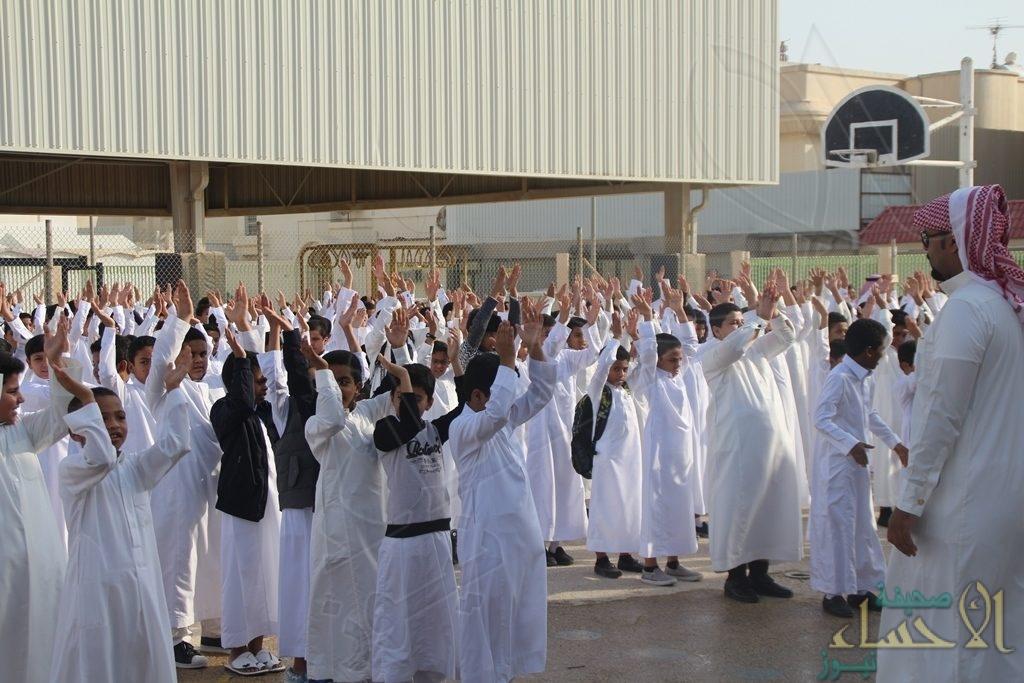 """غدًا .. """"مدارس الأحساء"""" و """"17"""" ألف مُعلم ومُعلمة يستقبلون أكثر من 223 ألف طالب وطالبة"""