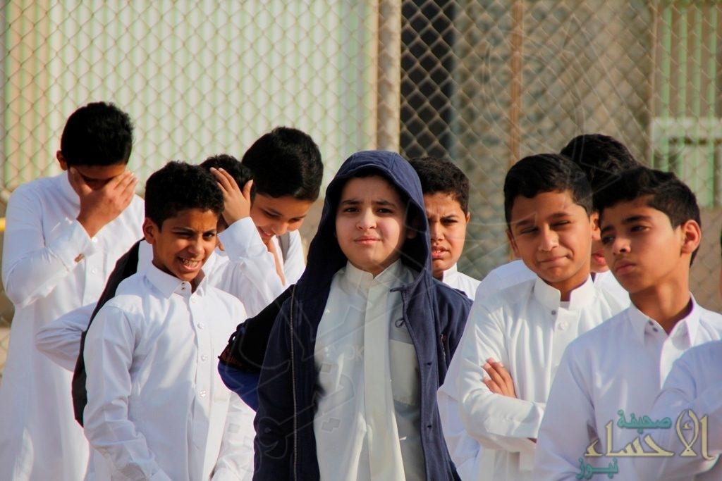 """""""الصحة"""" تؤكد على ضرورة تهيئة الأطفال نفسيًا للعودة إلى المدارس"""