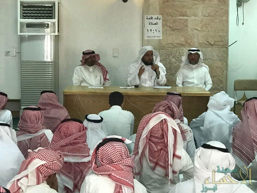 """ثانوية """"الملك خالد"""" بالهفوف تقيم فعاليات """"برنامج حياكم"""""""