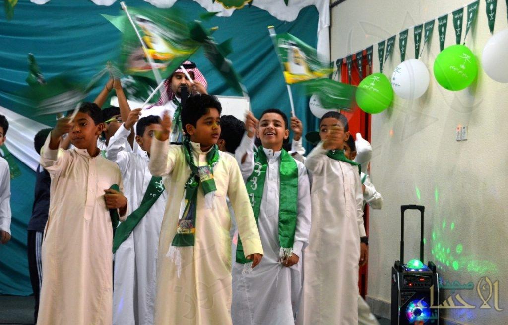 """ابتدائية """"معاذ بن جبل"""" تحتفل باليوم الوطني"""