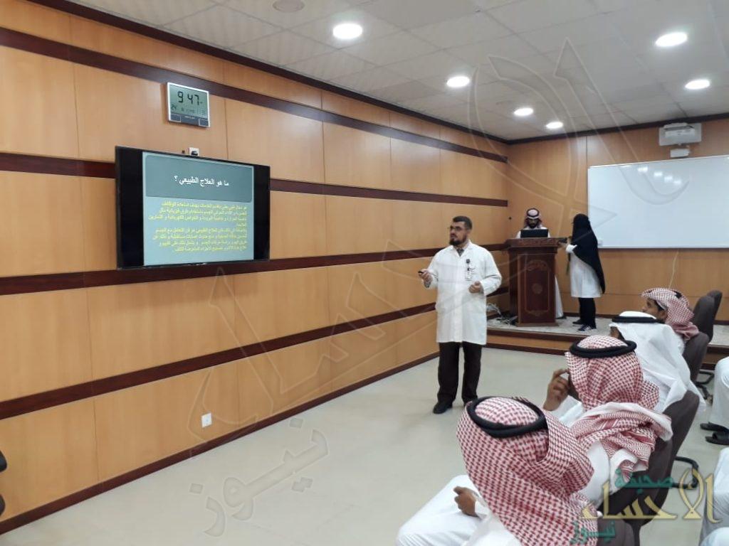 """مستشفى العيون يقيم فعاليات اليوم العالمي لـ""""العلاج الطبيعي"""""""