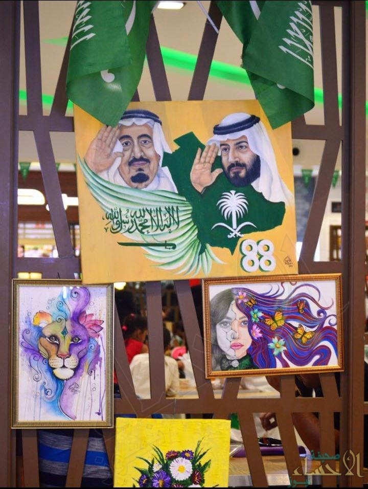 """وسط العائلات والأطفال .. طلاب """"الملك فيصل"""" ينشرون الإبداع احتفاءً باليوم الوطني"""