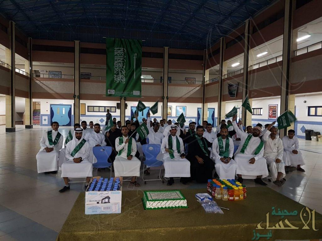ثانوية القارة للتعليم المستمر تحتفي باليوم الوطني 88