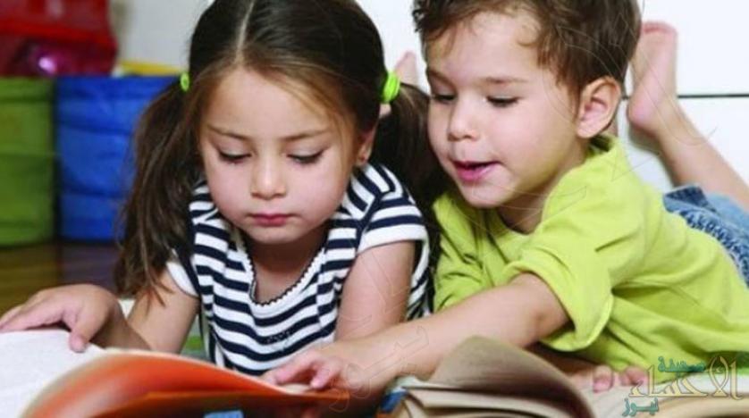 القراءة والكتابة تقلل مخاطر الأمراض العقلية لدى الأطفال