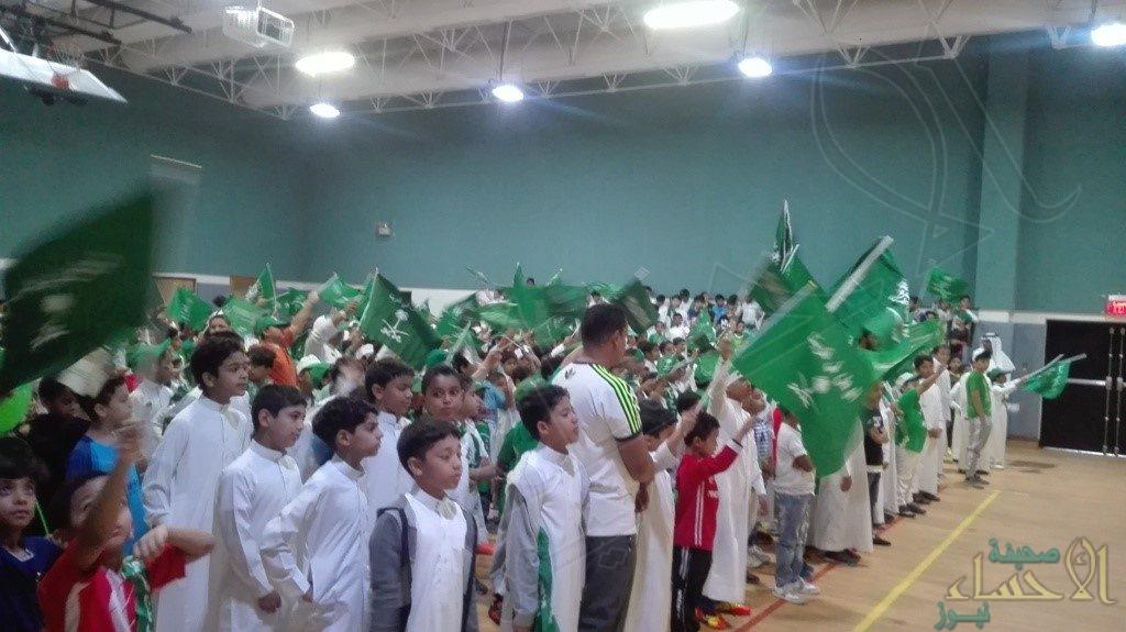 """بالصور.. ابتدائية قرطبة تحتفل بـ""""اليوم الوطني88″"""